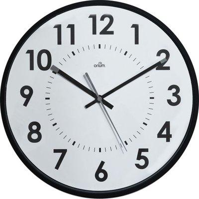 Reloj analógico Archivo 2000 negro