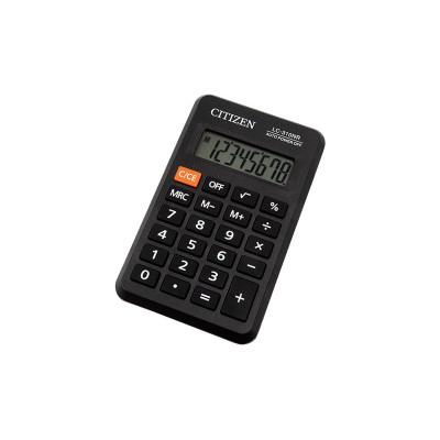 Calculadora de bolsillo 8 dígitos Citizen LC-310 II LC-310NR