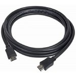 Cable HDMI macho / macho 3m
