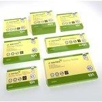 Bloc de notas adhesivas amarillas A-Series 75x75mm