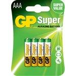 Pila alcalina GP Power Bank AAA LR03