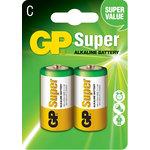 Pila alcalina GP Power Bank LR20-B2