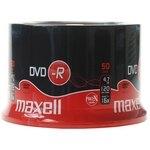 DVD-R grabable, imprimible 4,7Gb Maxell tarrina de 50 unidades