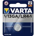Pila de botón Varta Lithium LR-44 V13GA 1,5V