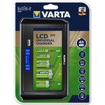 Cargador de pilas universal VARTA LCD