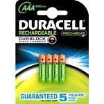 Pila recargable pre-cargada Duracell AAA duralock