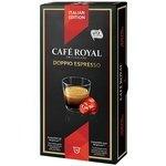 Cápsulas Café Royal Nespresso Italian Edition Doppio