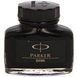 Tinta para pluma Parker azul real