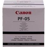 Cabezal de impresión PF-05