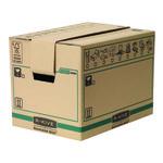 Cajas Embalaje Fellowes Transit 304x406x304mm (38 litros)