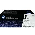 Pack de 2 cartuchos de tóner HP 12A negro  2000/2000 páginas