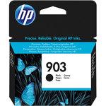 Cartucho inkjet HP 903A negro 300 páginas
